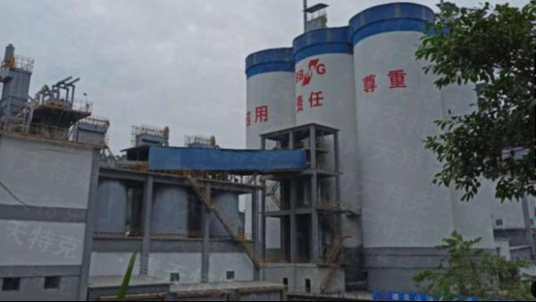 电磁流量计案例之大型水泥厂的使用