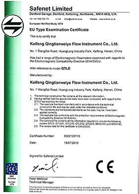 CE-电磁流量计1