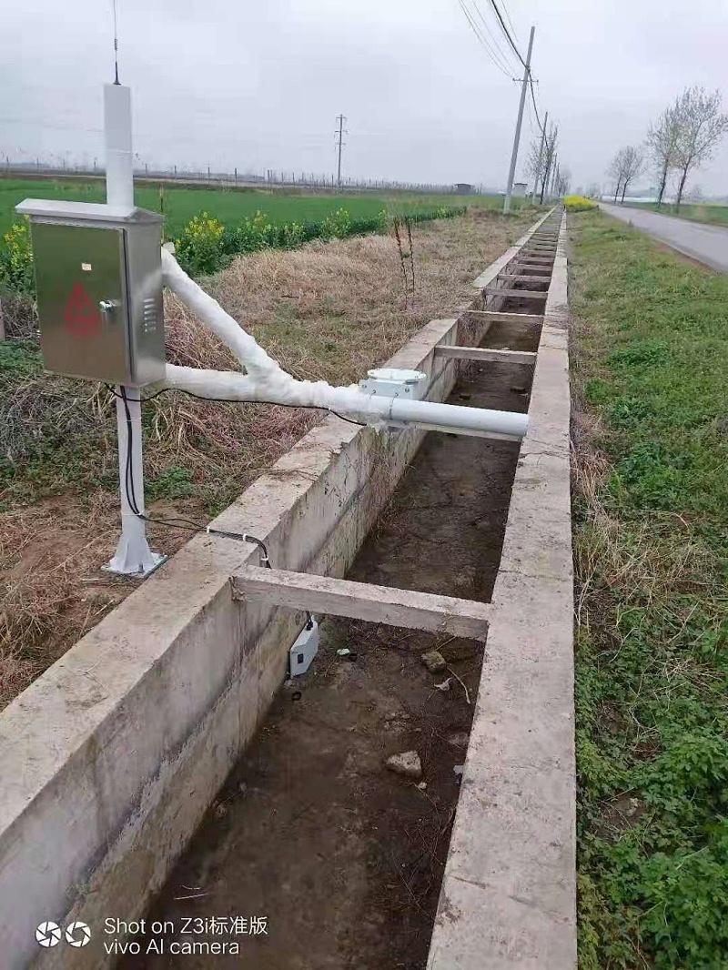 太阳能供电 全渠宽电磁明渠流量计1