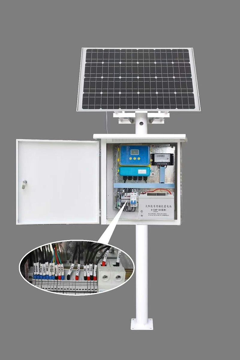 太阳能供电电磁流量计